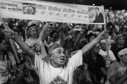 bangkok_protest_2007.jpg